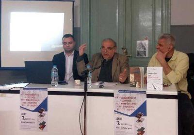 Οι τεκμηριωμένες επιστημονικές απόψεις του καθηγητή Σπύρου Σφέτα περί της Συμφωνίας των Πρεσπών και περί των εθνικών μας δικαίων