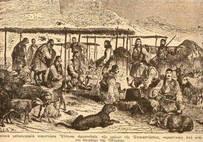 Ειδήσεις για την Κατερίνη και την επανάσταση του 1821