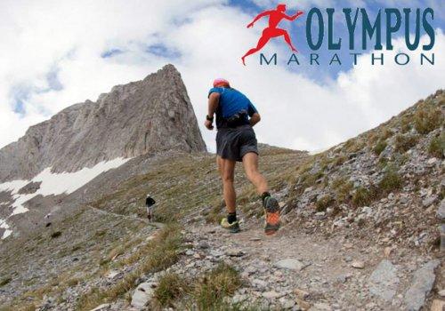 Το Σάββατο 12 Σεπτεμβρίου η διεξαγωγή του Olympus Marathon