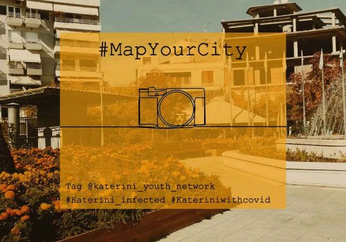 Δίκτυο Ενεργοποίησης Νέων Κατερίνης - Map Your City
