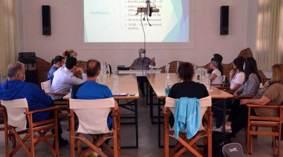 Θερινό Σχολείο εκμάθησης της ελληνικής γλώσσας για προσφυγόπουλα στον Καπνικό Σταθμό