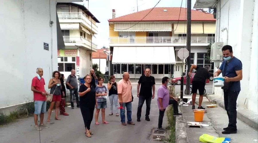 Κατερίνη, πόλη κλειστή στο φασισμό